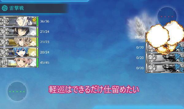 リビクル戦闘01