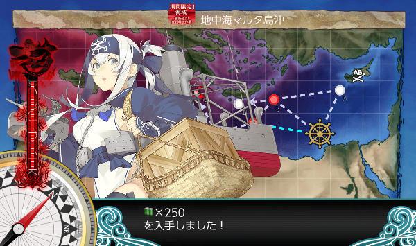 リビクル戦闘02
