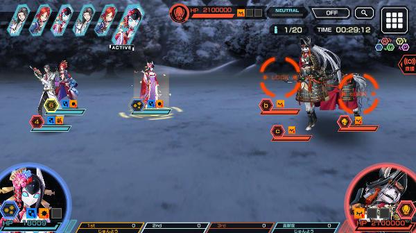 サジタリウスハード戦闘05