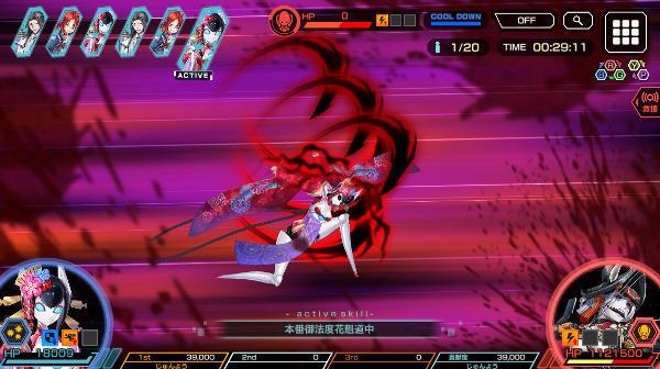 サジタリウスハード戦闘06