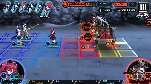 サジタリウスベリーハード戦闘02
