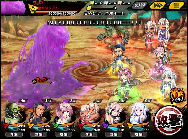 ある日のヨミハラ上級戦闘02