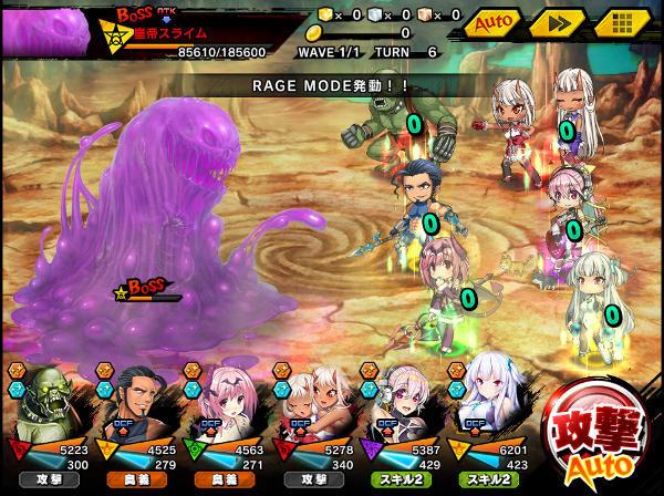 ある日のヨミハラ上級戦闘04