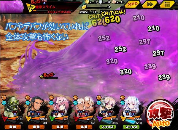 ある日のヨミハラ上級戦闘05