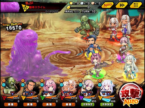 ある日のヨミハラ上級戦闘06
