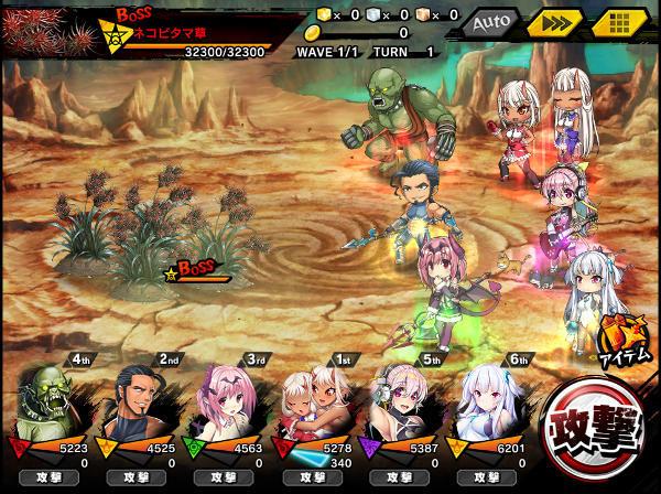 ある日のヨミハラ上級戦闘07