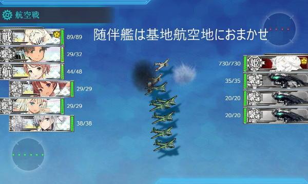 シロッコ堀ボス戦02
