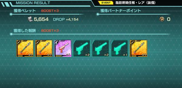ブッシュドノエル戦闘05