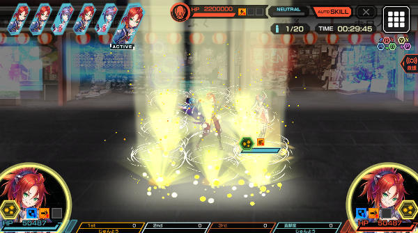 禁餅法ハード戦闘01