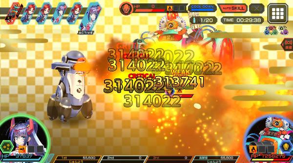 禁餅法ハード戦闘03