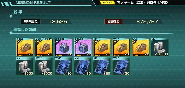 禁餅法ハード戦闘04
