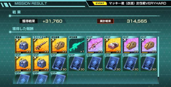 禁餅法ベリーハード戦闘03