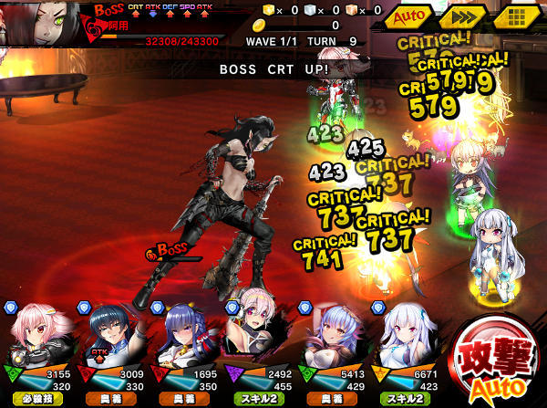 アミダハラの追跡者上級戦闘03