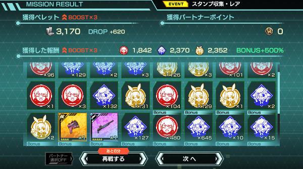 復刻新人研修戦闘03