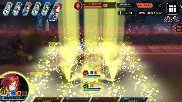 カプリコーン討伐戦ハード戦闘03
