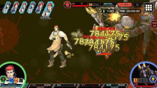 カプリコーン討伐戦ハード戦闘05