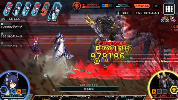 カプリコーン討伐戦ベリーハード戦闘03