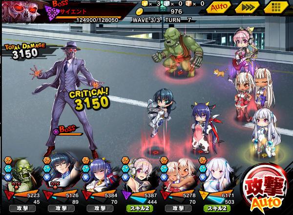 チョコとキラー超上級戦闘02