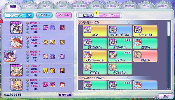 宝石姫06