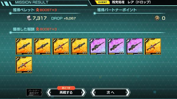 復刻ファントム戦闘05