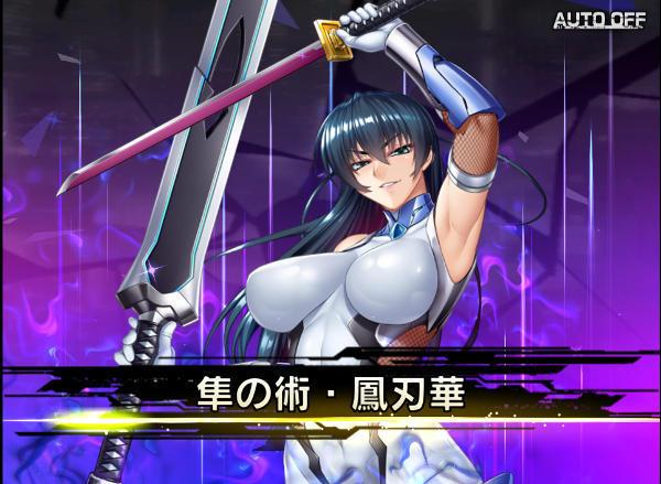 ニートにメイド上級戦闘03