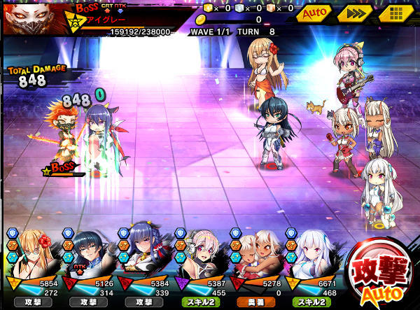 ニートにメイド超上級戦闘02