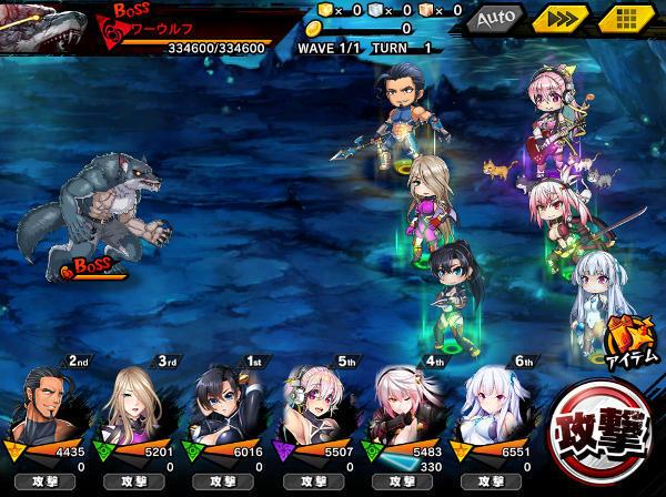 決戦ワーウルフ戦闘01
