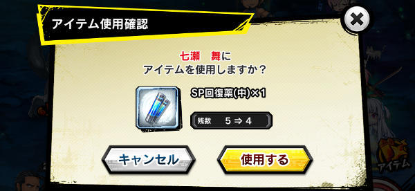 決戦ワーウルフ戦闘02