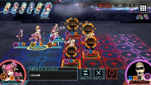 赤と青戦闘02