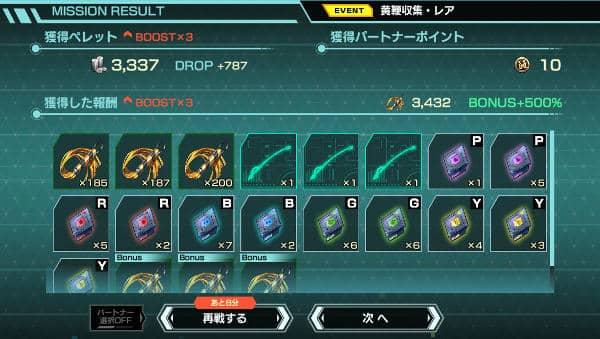 赤と青戦闘04