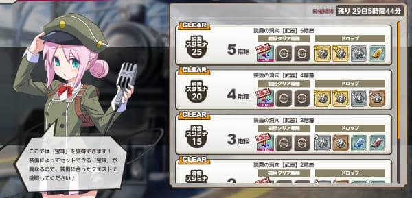武器の宝珠01