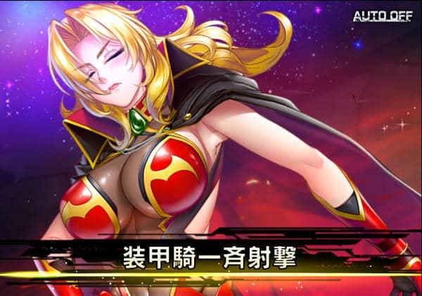 DEEP戦闘02