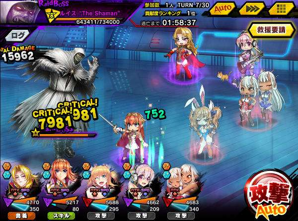 DEEP戦闘04