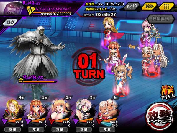 DEEP魔界級戦闘01