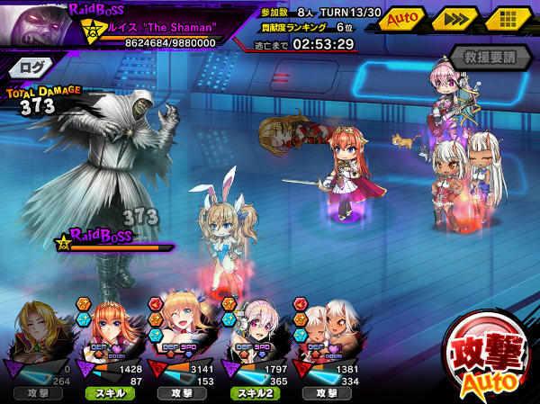 DEEP魔界級戦闘02