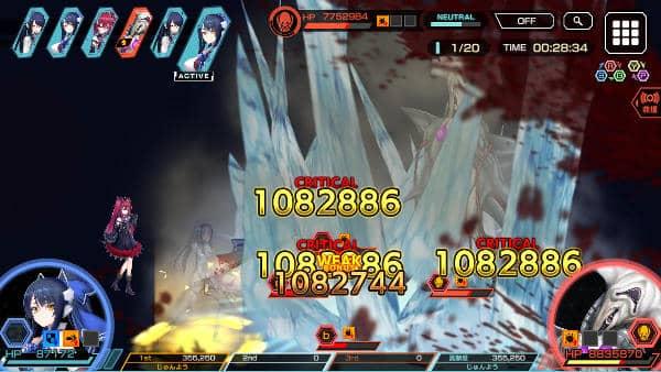 ピスケス戦闘02