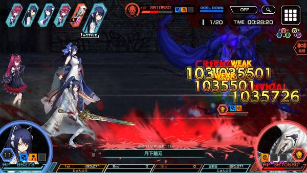 ピスケス戦闘03