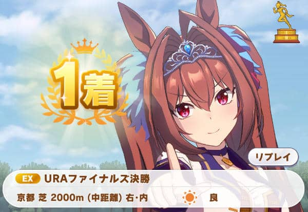 ダイワスカーレットステータスURA決勝03