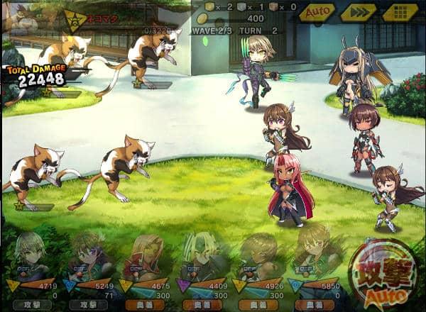 朧と猫上級戦闘02