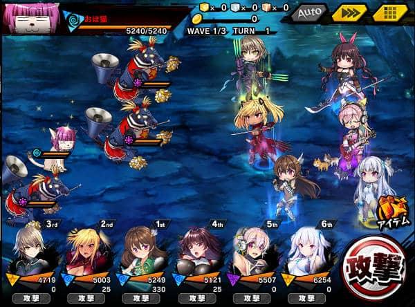 朧と猫超上級戦闘03