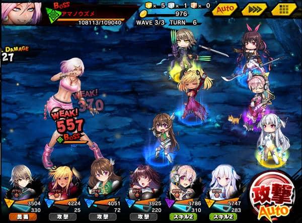 朧と猫超上級戦闘04