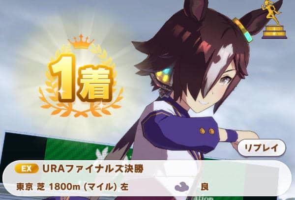 ウオッカURA決勝03