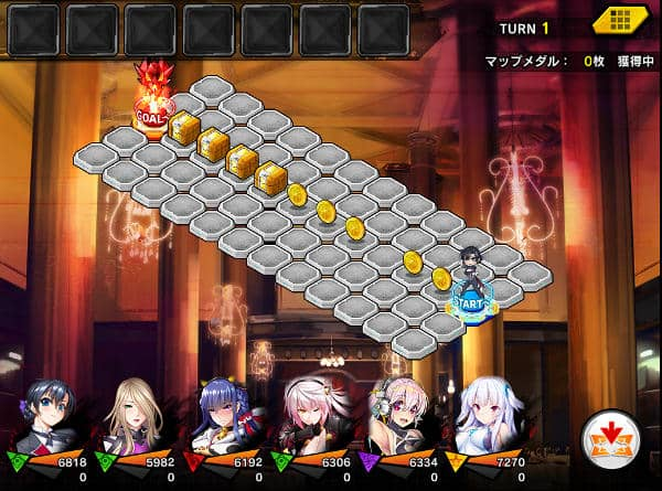 毒と復讐超上級攻略01