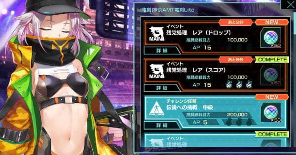 復刻マッスル戦闘01