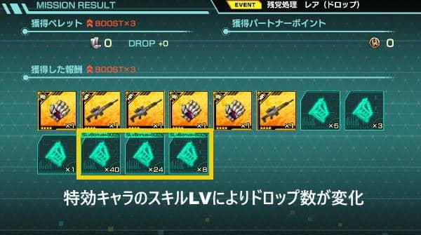 復刻マッスル戦闘05