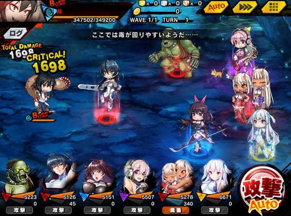 決戦妖魔戦闘01