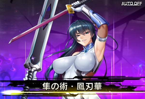 決戦妖魔戦闘02