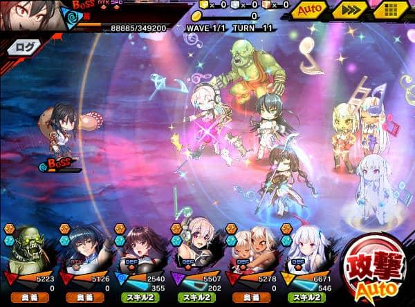 決戦妖魔戦闘04