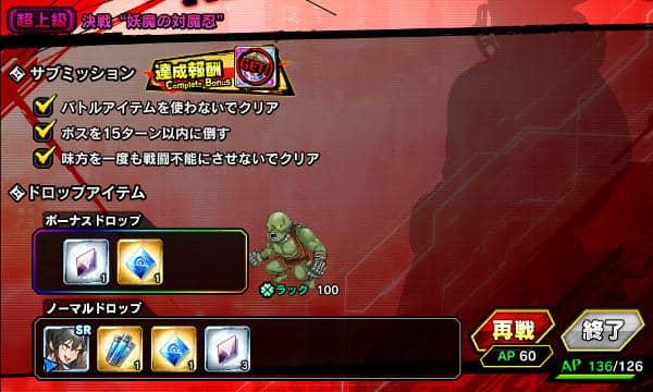決戦妖魔戦闘06