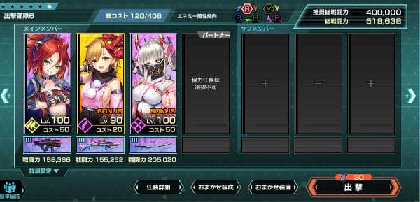 黄泉桜初心者04